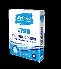 Смесь сухая растворная бетонная жаростойкая brp b20 купить бетон в московской обл